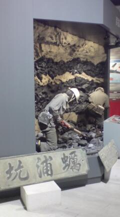 崎戸炭鉱 6